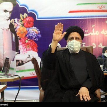ثبت نام سیدابراهیم رئیسی در انتخابات1400