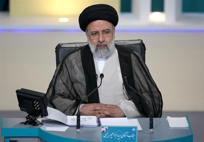 سیدابراهیم رئیسی