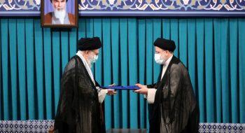گزارش تصویری تنفیذ حکم سیدابراهیم رئیسی